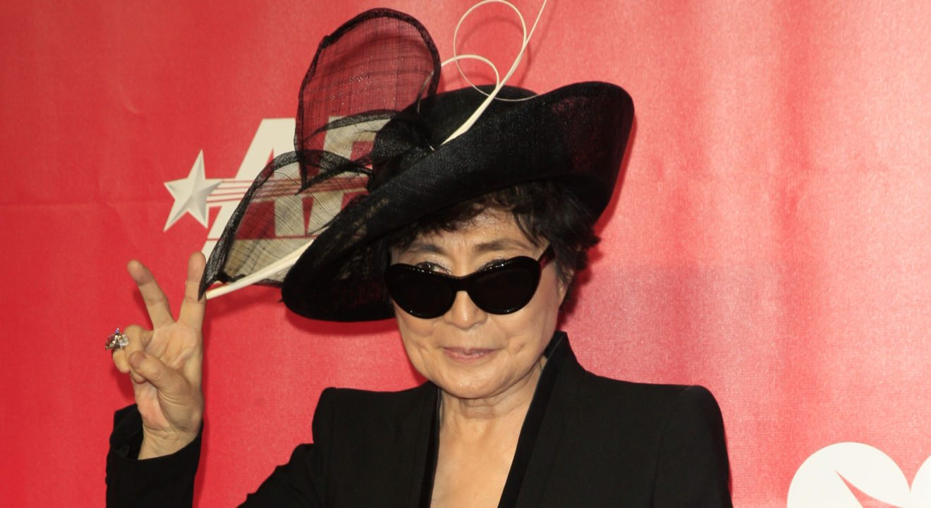 Entity reports that Yoko Ono speaks out against gun violence on the 36th anniversary of John Lennon's death.