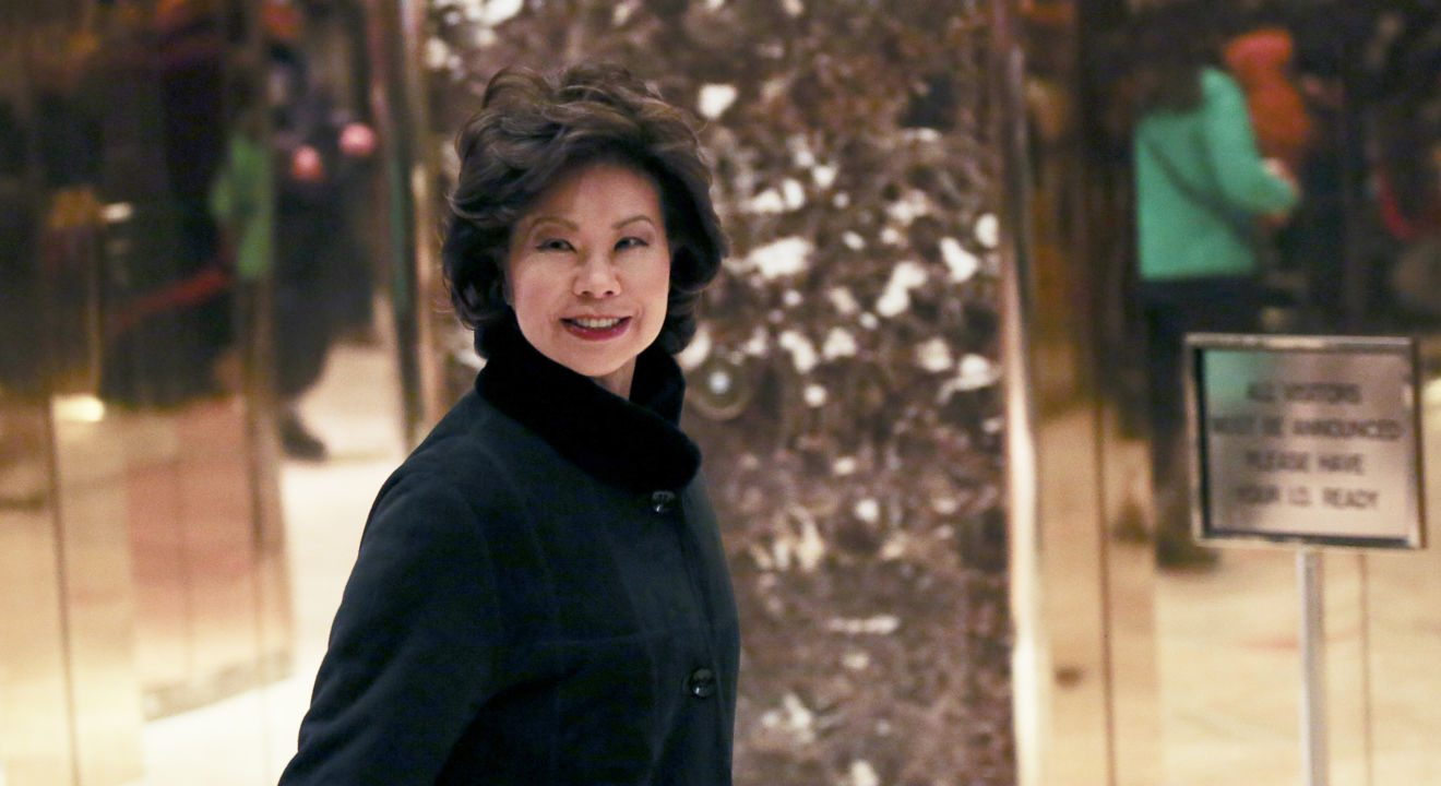 Entity reports on Donald Trump's female cabinet picks - Elaine Chao and Seema Verma.