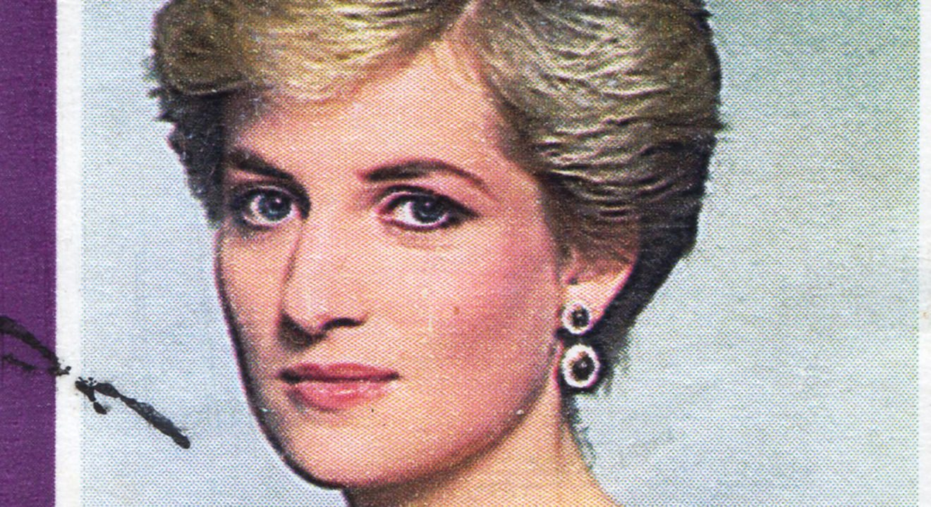 Famous Women in History: Princess Diana