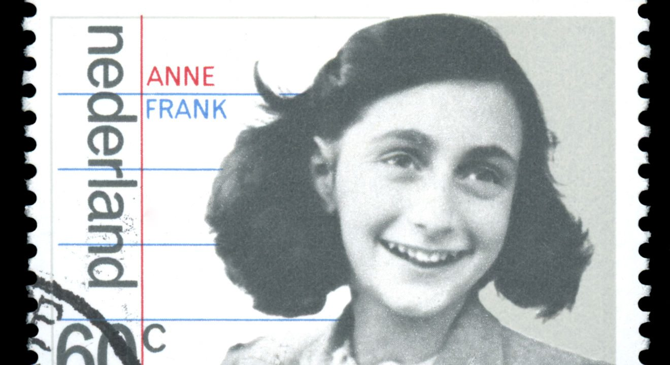 Entity reports on the selling of Anne Frank memorabilia.
