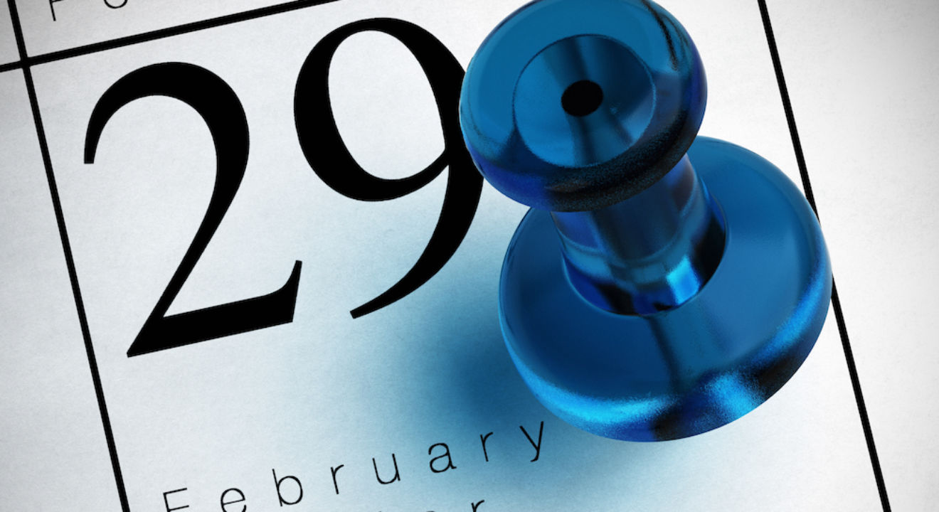 ENTITY reports on what is a leap year.